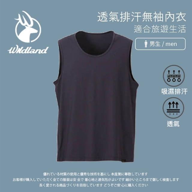 【Wildland 荒野】男 透氣排汗無袖內衣-深灰 W1686-93(內衣/排汗背心/背心/內搭)