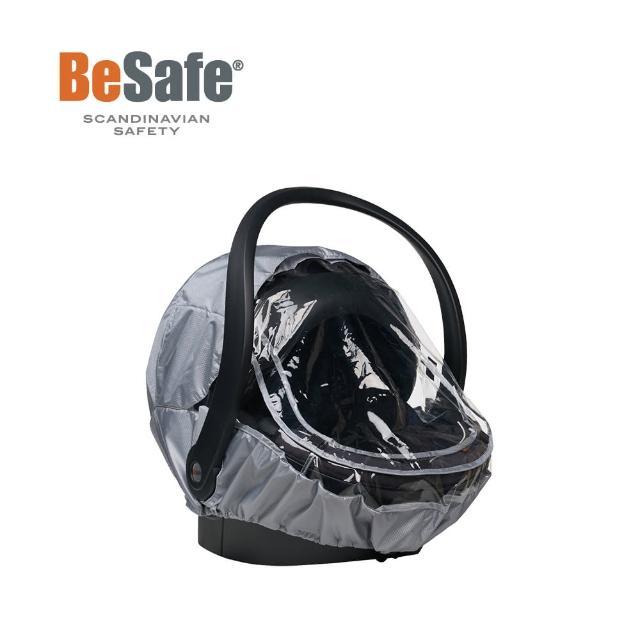 【BeSafe】提籃雨遮罩2.0
