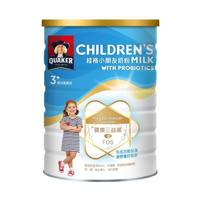 【QUAKER 桂格】三益菌小朋友奶粉 1500g(4號 3-10歲幼童適用)