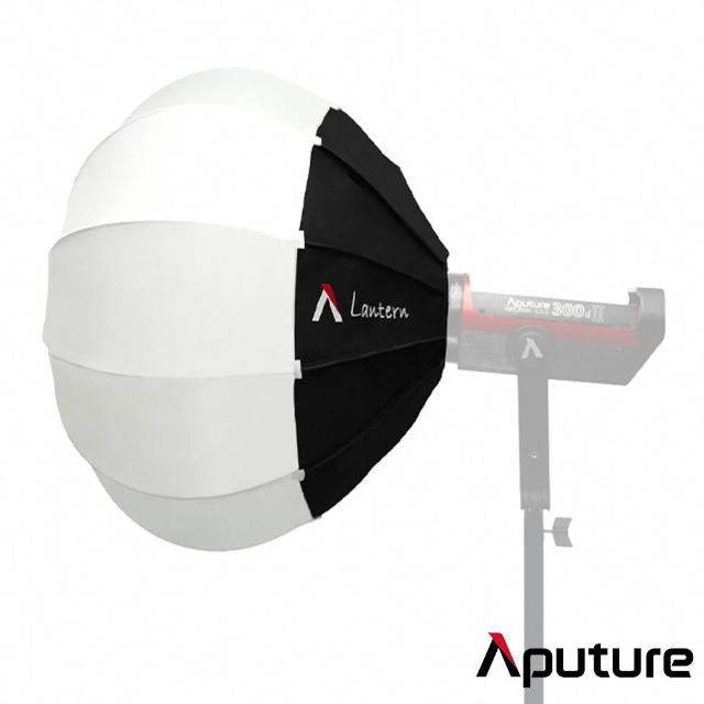 【Aputure 愛圖仕】Lantern 65cm 燈籠型 球型 柔光罩(公司貨)