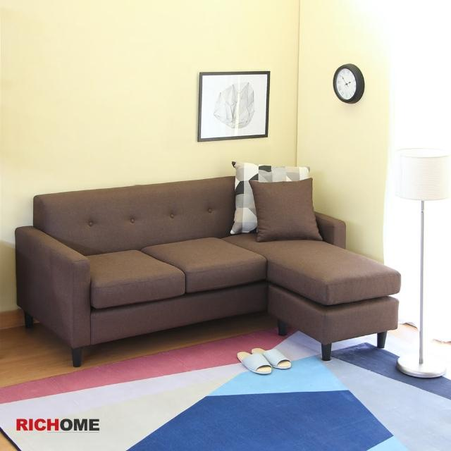 【RICHOME】莎莎伊奈L型獨立筒沙發(2色)