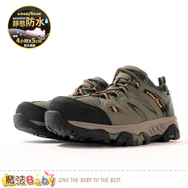 【GOODYEAR 固特異】男登山鞋 防水耐磨護趾防撞郊山踏青運動鞋(sa03505)