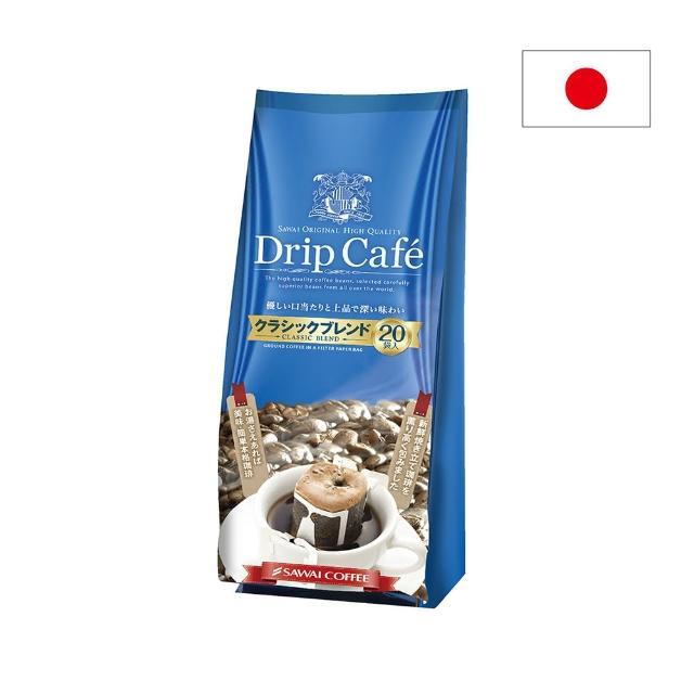 【澤井咖啡】澤井經濟包經典掛耳咖啡 160G(進口咖啡)
