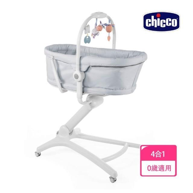 【Chicco】Baby Hug多功能成長安撫嬰兒床-3色