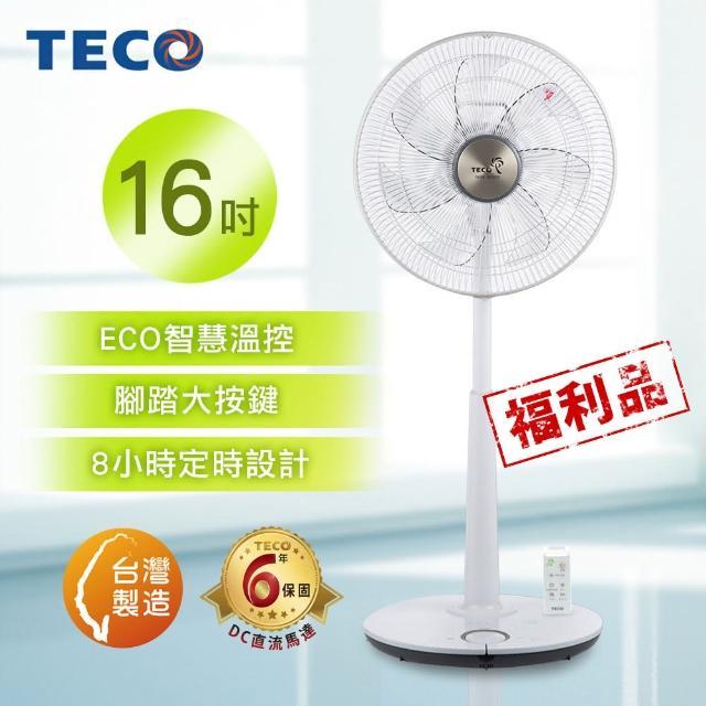 【TECO 東元】16吋DC微電腦ECO遙控風扇(XA1689BRD超值福利品)
