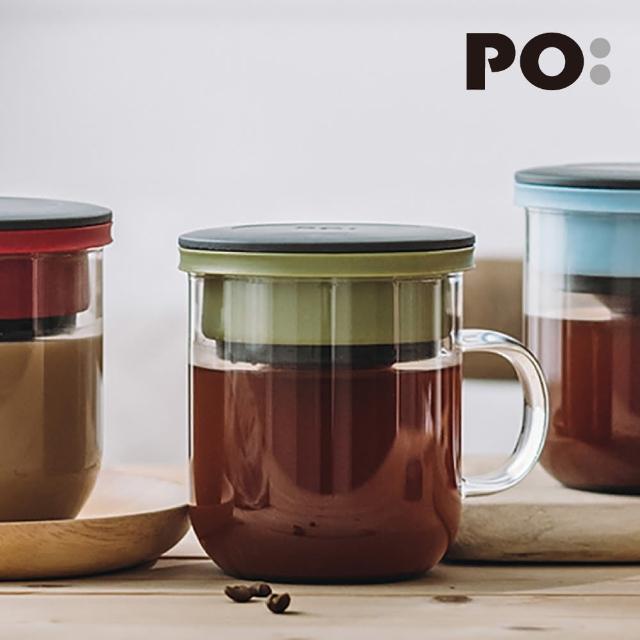 【PO:Selected】丹麥研磨過濾咖啡玻璃杯350ml 2.0(黑+綠)