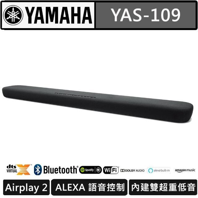 【YAMAHA 山葉】藍牙無線聲霸SoundBar(YAS-109)