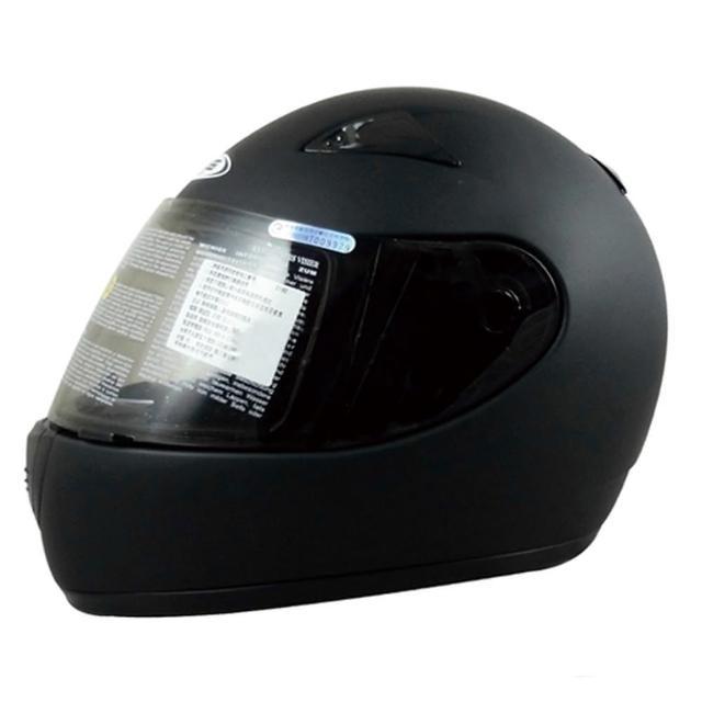 【ZEUS】2000C 素色 全罩(安全帽│機車│內襯│鏡片│全罩式安全帽│抗UV│小頭款│GOGORO)