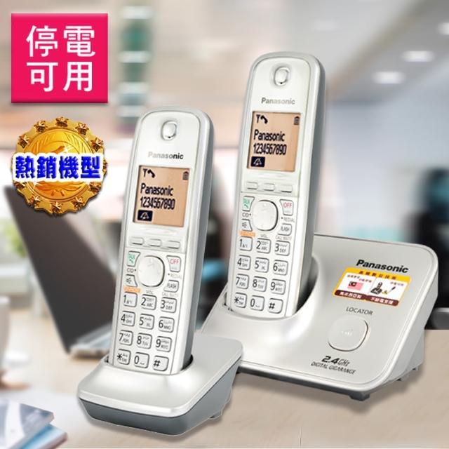 【Panasonic 國際牌】數位高頻雙手機無線電話(KX-TG3712 時尚銀)