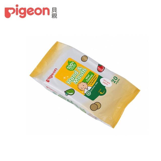 【Pigeon 貝親】手口濕巾20抽
