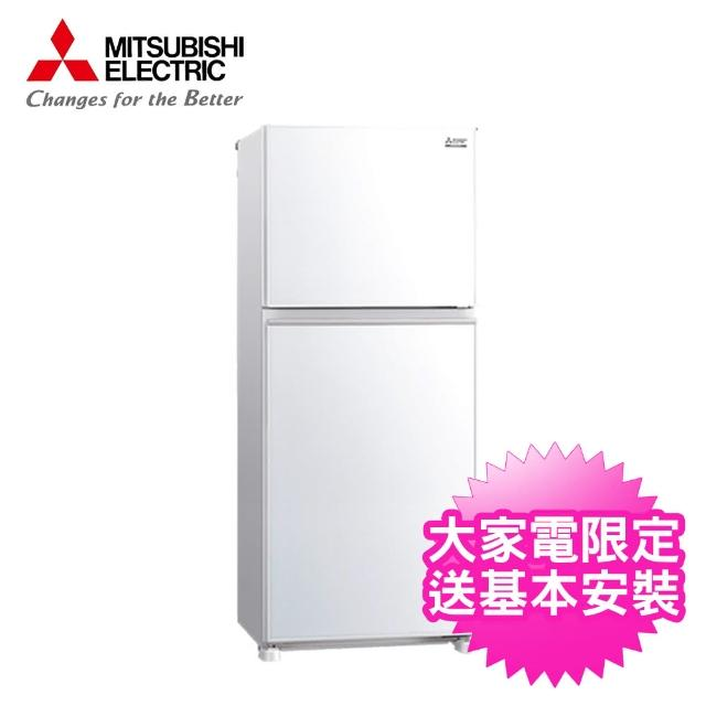 【MITSUBISHI 三菱】★7/1-15洗冰節登記送mo幣★376L一級能效變頻雙門冰箱(MR-FX37EN-GWH-C)