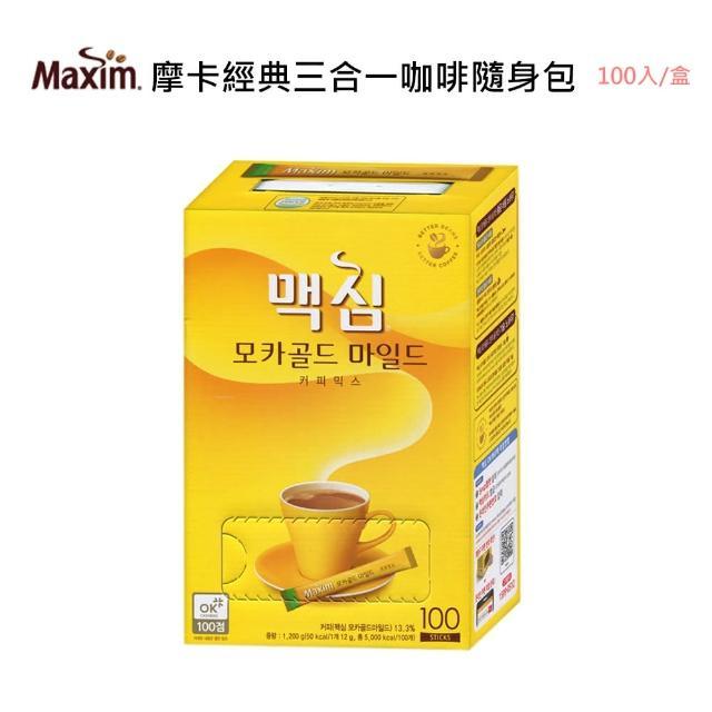 【MAXIM 麥心】摩卡經典三合一咖啡隨身包(100入/盒)