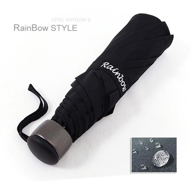 【RainSky】精工12角切割_潑水性晴雨傘/輕量-防風抗折設計折疊傘(經典黑)