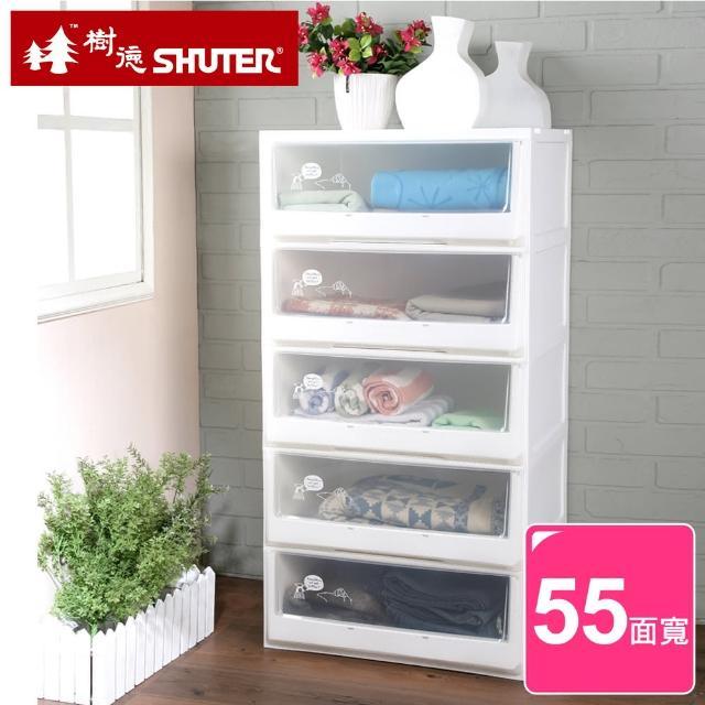 【SHUTER 樹德】白色積木系統式5抽收納櫃180L(1入)