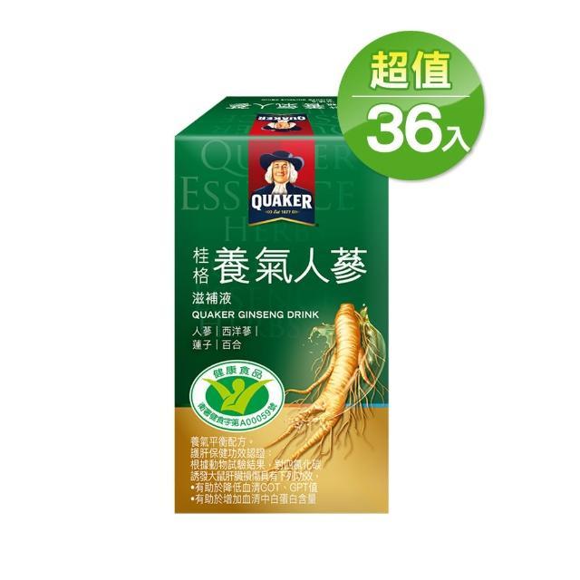 【QUAKER 桂格】養氣人蔘滋補液禮盒60ml*36入