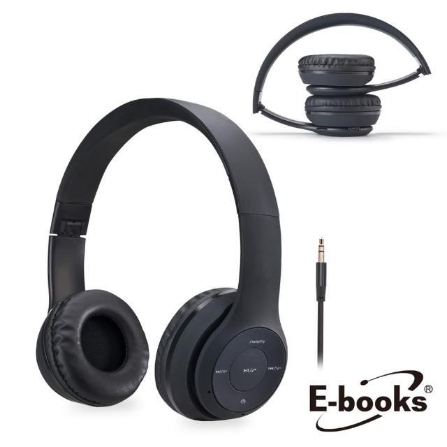 【E-books】S87 藍牙4.2無線摺疊頭戴式耳機