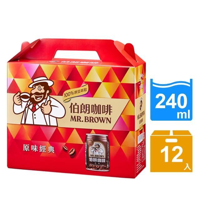 【伯朗】咖啡禮盒240ml-12罐/盒