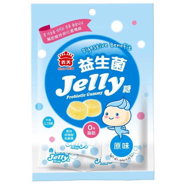 【義美】益生菌Jelly糖原味64g(益生菌)