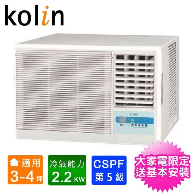 【Kolin 歌林】3-4坪右吹標準型窗型冷氣/含基本安裝(KD-23206)