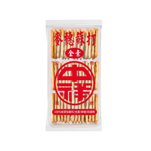 【中祥】麥穗蘇打餅乾160g