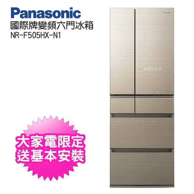【Panasonic 國際牌】500公升一級能效變頻六門冰箱(NR-F505HX-N1翡翠金)
