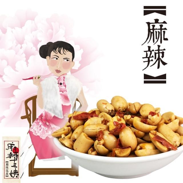 【余順豐】麻辣十三姨-麻辣花生(200g)