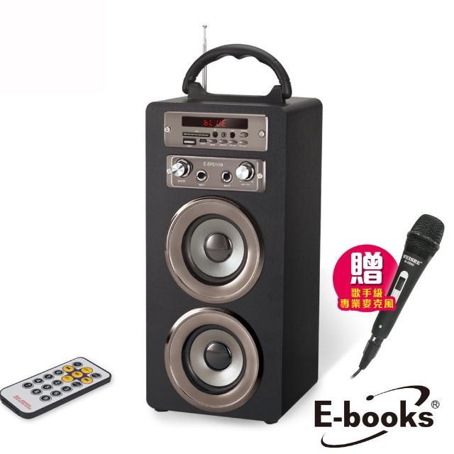 【E-books】D23 藍牙魔聲行動KTV音箱(附遙控器)