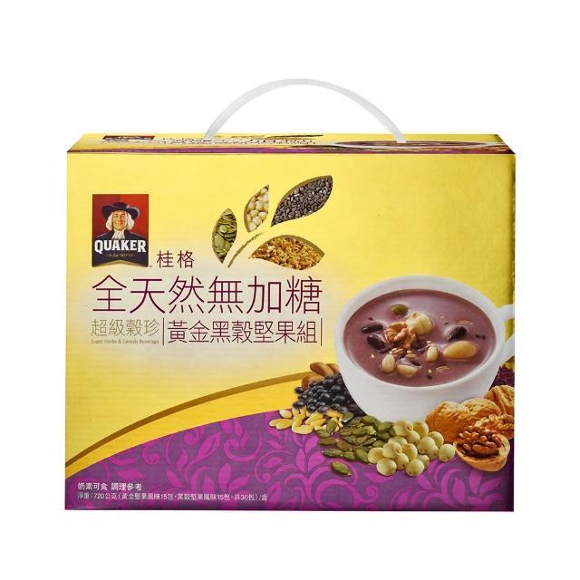 【QUAKER 桂格】全天然100%無加糖超級穀珍系列-黃金黑穀堅果組禮盒/30入(禮盒/伴手禮)