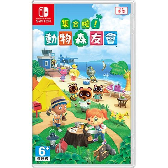 【Nintendo 任天堂】NS Switch 集合啦!動物森友會動物之森(–中文版)