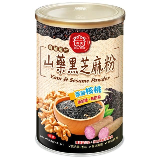 【義美】山藥黑芝麻粉420g(黑芝麻)