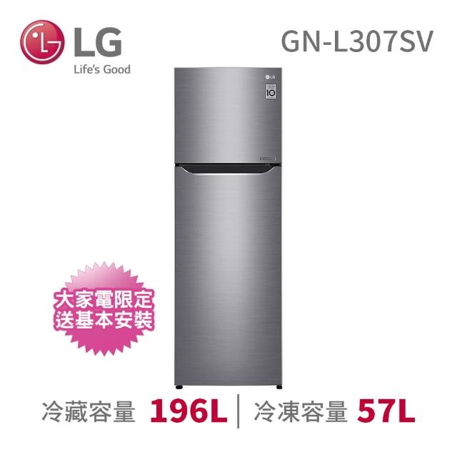 【LG 樂金】253公升◆一級能效雙門變頻冰箱◆星辰銀(GN-L307SV)