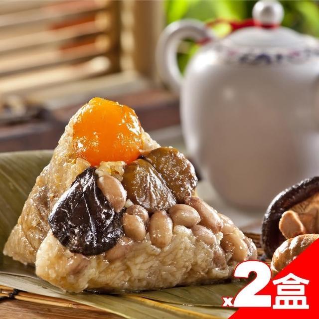 【嘉義福源】花生蛋黃香菇栗子肉粽x2盒(4入/盒)