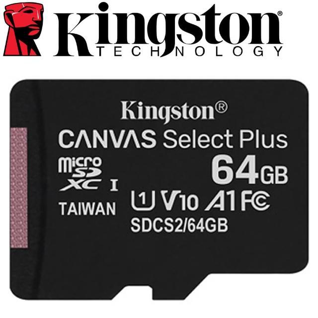 【Kingston 金士頓】64GB 100MB/s microSDXC UHS-I U1 A1 V10  記憶卡(SDCS2/64GB 平輸)