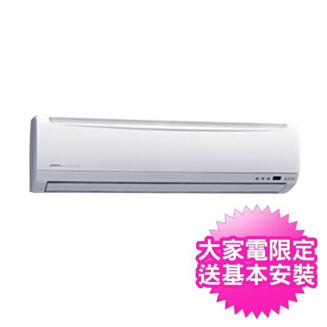 【HITACHI 日立】好禮六選一8-10坪一對一變頻冷暖分離式冷氣(RAS-71YK1/RAC-71YK1)