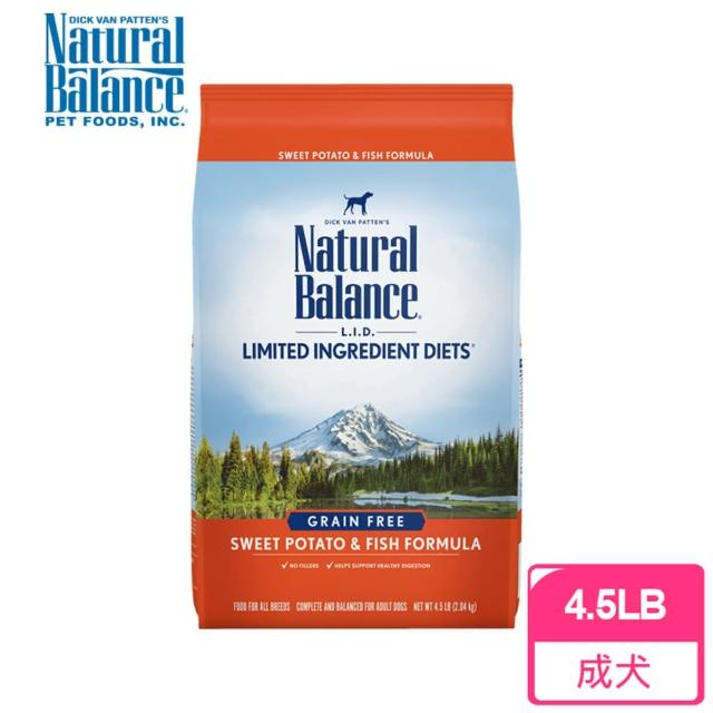【Natural Balance】LID低敏無穀地瓜鮭魚成犬配方原顆粒-4.5磅(地瓜+鮭魚 狗飼料 飼料)