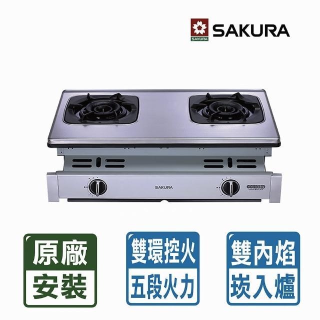 【SAKURA 櫻花】二口雙炫火珍珠壓紋嵌入爐(G-6900S 天然瓦斯 限北北基配送安裝)