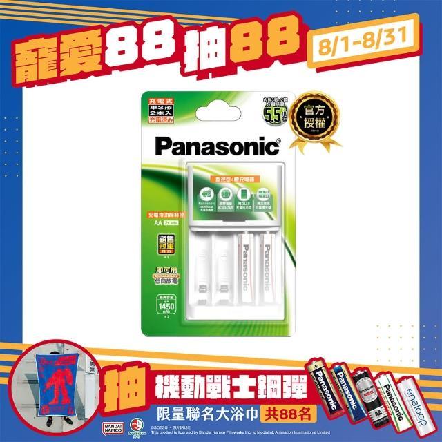 【Panasonic 國際牌】Panasonic充電組 BQ-CC17+3號2顆電池套裝 K-KJ17LG20TW(經濟型)