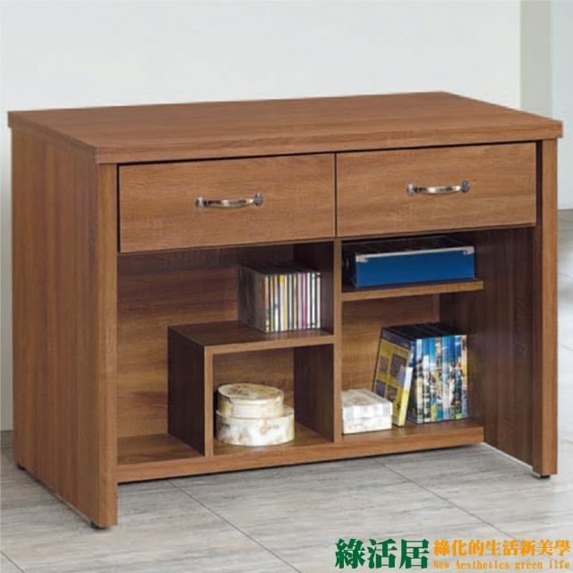 【綠活居】海朵    時尚3.2尺木紋二抽書桌/電腦桌