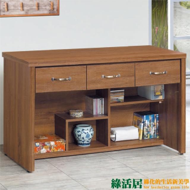 【綠活居】海朵    時尚4尺木紋三抽書桌/電腦桌