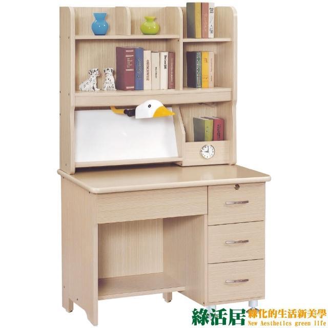 【綠活居】哈特   時尚3尺木紋四抽書桌/電腦桌組合(二色可選+上+下座)