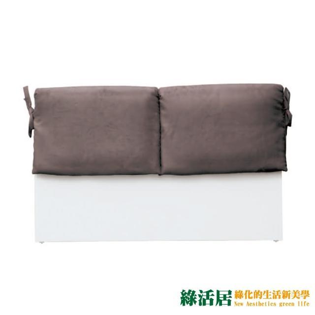 【綠活居】亞梭  時尚6尺深咖啡亞麻布雙人加大床頭片(四色可選)