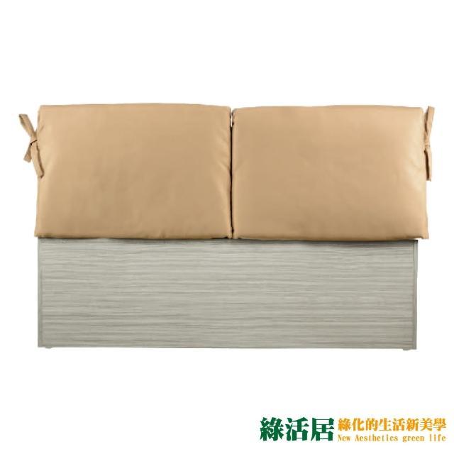 【綠活居】亞梭  時尚6尺淺咖啡亞麻布雙人加大床頭片(四色可選)