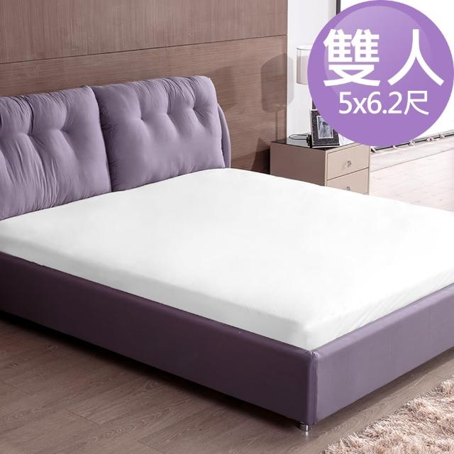 【床之戀】床之戀 床包式防潑水保潔墊(雙人5x6.2尺)