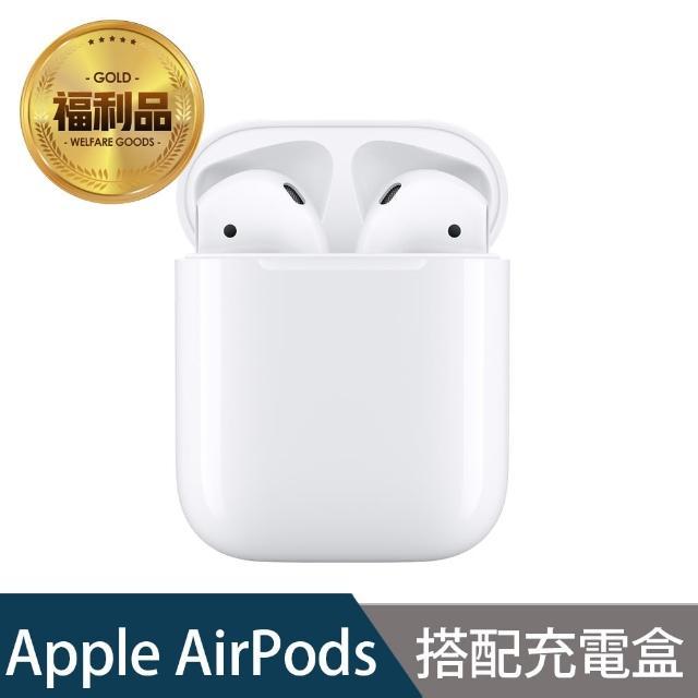 【Apple 蘋果】福利品 第二代 AirPods 搭配充電盒(MV7N2TA/A)
