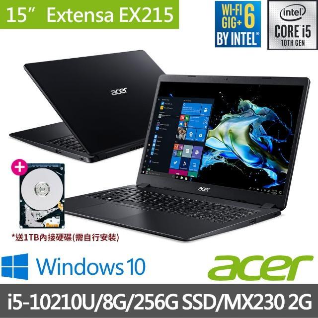 【贈1TB內接硬碟】Acer Extensa EX215-51G-54F4 15吋商用筆電(i5-10210U/8G/256G SSD/MX230 2G/Win10Pro)