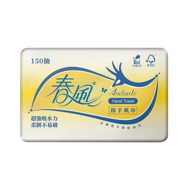 【春風】三折擦手紙-150抽*5包*4串