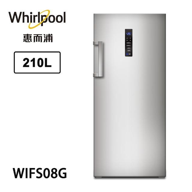 【Whirlpool 惠而浦】210L◆直立式冰櫃(WIFS08G)