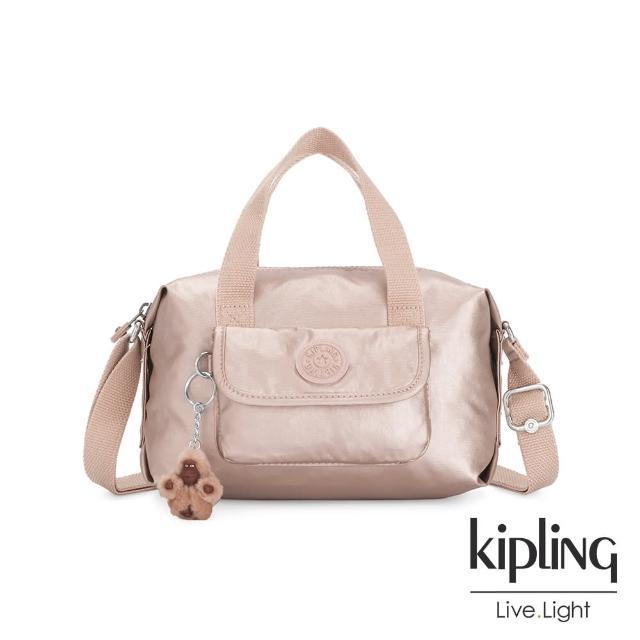 【KIPLING】金屬光玫瑰金波士頓手提兩用包-BRYNNE