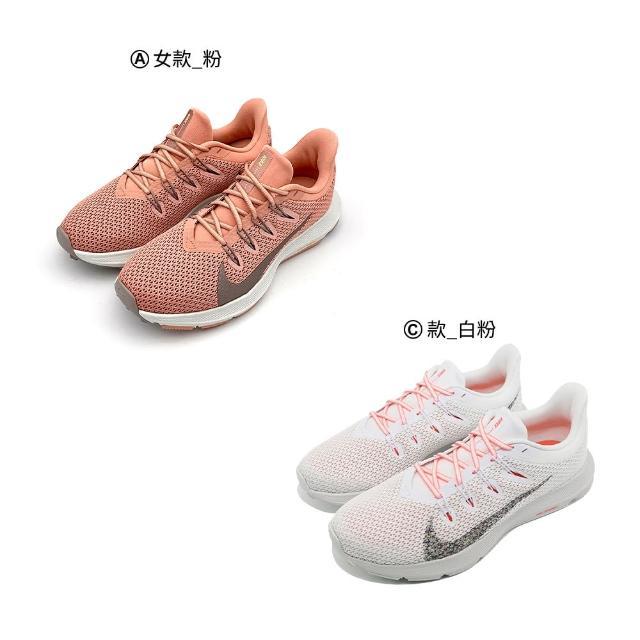 【NIKE 耐吉】女 休閒鞋 健走鞋 慢跑鞋 白灰(CI3803600&CI3803100&CI3803101)