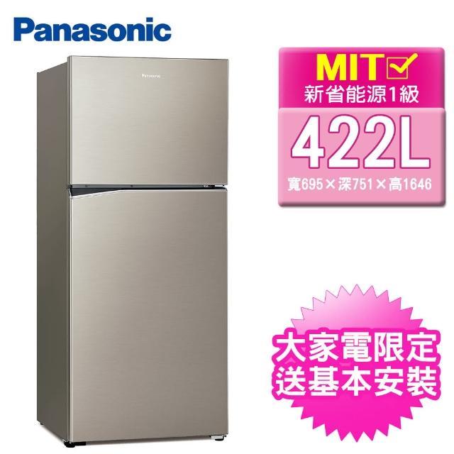 【Panasonic 國際牌】422公升一級能效智慧節能變頻雙門冰箱-星耀金(NR-B420TV-S1)